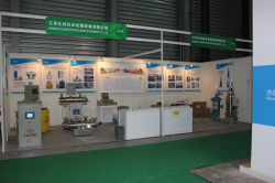 Jiangsu YLD water treatment equipment co., LTD in China expo my ring