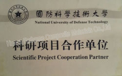 Scientific Project Cooperation Partner of National University of Defense Technology
