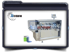 DGS-110A automatic filling&sealing machine for forming the plastic bottle of oral liquid