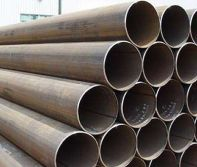 ERW High Frequency Welded Pipe