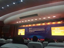 Attending Cross - border electricity business East China Assembly 2017.09.21