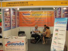 The 21th Shanghai Int′l Ad & Sign Technology & Equipment Exhibition
