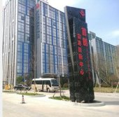 Qingdao Greef New Energy Equipment Co., Ltd