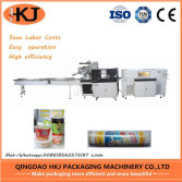 HIgh quality food shrink packing machine