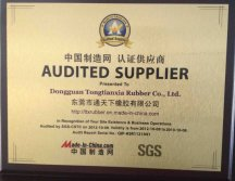 SGS AUDITED FACTORY