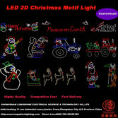 LED Christmas 2d motif light