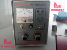 MEGATRO Magnetic Defect Detector