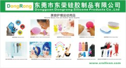 Personal Beauty Care Outdoor Sports Supplies