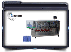 DGS-118 Automatic filling&sealing machine for forming the plastic bottle of oral liquid