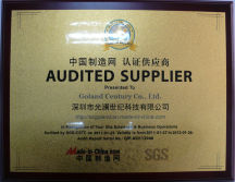 Audited Supplier - Made in China