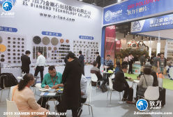 2015 Xiamen International Stone Fair @ Z-LION in HERE!
