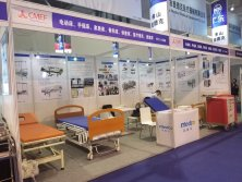 CMEF China Most Professional Medical Expo