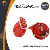 Horn Product
