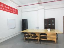 AE team Communication and Learnning Room