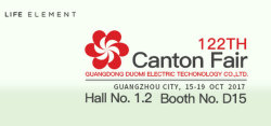 2017 122th Canton Fair--1.2D15
