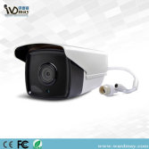 Day/Night (Starlight) CCTV External Zoom Varifocal Waterproof Color Image Camera