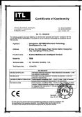 CE Certificate of T508 Pos Terminal