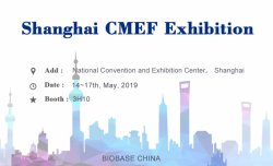 2019 CMEF Shanghai Exhibition