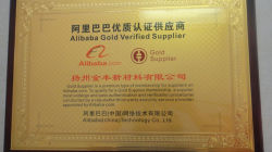 Alibaba Gold Verified Supplier