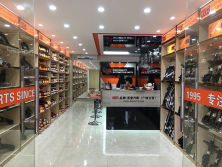 Guangzhou Domestic Shop