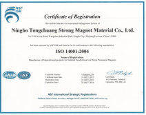 ISO14001: 2004 authentication certification.