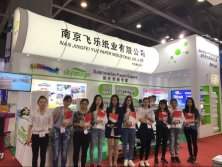 SKYIMAGE participated in 2017 ShangHai APPPEXPO