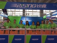 2017 South China Dental Exhibition