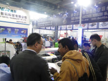 2014 Guangzhou international photographic equipment and digital imaging