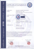 CE CERTIFICATE of LAN CABLE
