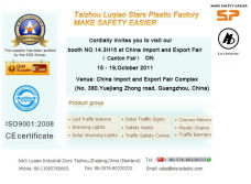the invitation for Canton Fair from Taizhou Luqiao Starsplastic Factory