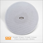 LHY-8214 With Coaxial Tweeter CEILING SPEAKER