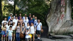 Yueshen 11th Anniversary (2014) - Visiting one of the most attractive place in China, Zhangjiajie
