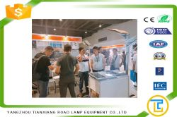 2018 PHILIPPINES ELECTRIC EXHIBITION