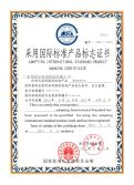 International Marking Certificate