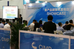 China Cleaning Industry Fair (Zhuhai)