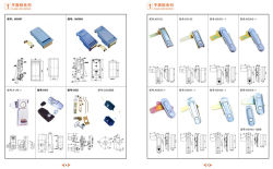 Electrical cabinet lock, PLANE LOCK , DOOR LOCK ,STEEL LOCK ,AL-4-5
