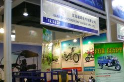 Show of Canton Fair