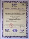 ISO9001 Certificate of Quality Management System