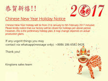 2017 Kingtons Chinese NEW YEAR Holiday Notice