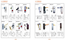 PLANE LOCK , STEEL DOOR LOCK , Electrical cabinet lock, Door Lock