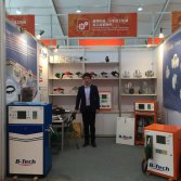 The 119th Cantonfair China Exhibition