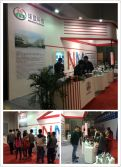 The 48th of Pharmaceutical Machinery EXPO for ChongQing 2014