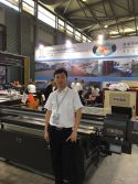 2017 Shanghai international digital printing industry exhibition