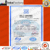 ISO9000 Certification for superimage inks(2012-2014)