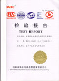 type test certificate for gas insulation RMU-XGN(RMR)-40.5-V