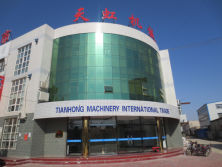 tianhong machinery international trade
