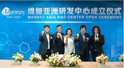 Mannay Asia R& D Center Open Ceremony in 2016