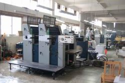 Fuhan Factory Equipment