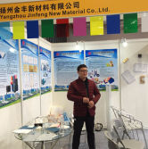The 24TH Shanghai Int′l Ad & Sign Technology & Equipment Exhibition-2