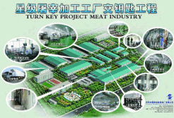 Changshu salguhterhouse Equipment Co.ltd.